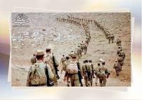 نخستین واکنش امام خمینی (س) به آغاز جنگ تحمیلی