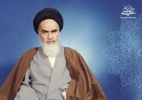 سیاست های کلی نظام اسلامی در دوران بازسازی کشور