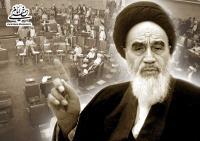 خطاب امام به مجلس: خواسته ها و انتظارات مردم را برآورده کنید