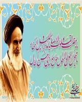 عیدی اعیاد از دستان امام