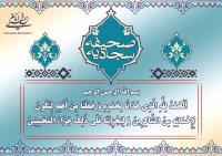 ماه رمضان؛ ماه قیام و نزول قرآن