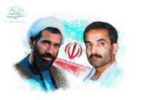 واکنش امام به واقعه انفجار دفتر نخست وزیری: رجایی و دیگران اگر نیستند، خدا هست