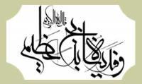 عید شریف قربان عید است برای لقاءالله