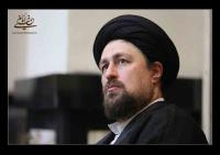 پیام تسلیت سید حسن خمینی در پی درگذشت سرکار خانم اعظم طالقانی