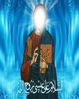 تجلی مهر روح الله