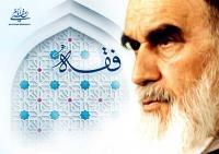 از نظر امام خمینی(س) پویایی از قدیم در فقه سنتی و جواهری بوده است