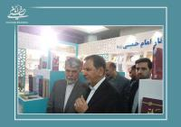 معاون اول رئیس جمهور از غرفه موسسه تنظیم و نشر آثار امام خمینی(س) بازدید کرد