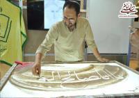 گزارش تصویری غرفه موسسه تنظیم و نشر آثار امام خمینی(س) در نمایشگاه قرآن کریم (3)