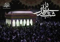 مراسم احیاء شب های پرفیض و برکت قدر در حرم مطهر امام خمینی(س) برگزار می شود