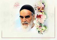 مسابقه کتابخوانی«جایگاه زنان در اندیشه امام خمینی(س)»