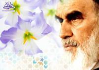 پاسخ امام خمینی(س) در برابر سوالِ: آیا در زندگی احساس خستگی کرده اید؟ چه بود؟
