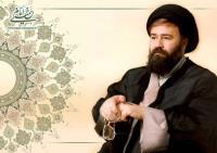 تحلیل سخنرانی های امام درباره بنی صدر توسط سیداحمد خمینی