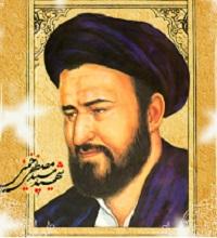 آینه ی امام