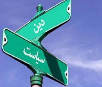امام خمینی(س) از چه گروه هایی خواستند تا توطئه موذیانه جدایی دین از سیاست را برای مردم افشا کنند؟