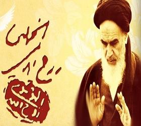 آیا برداشت از بیانات حضرت امام(س) ممنوع است؟ موضع مؤسسه تنظیم و نشر آثار امام خمینی در این رابطه چیست؟
