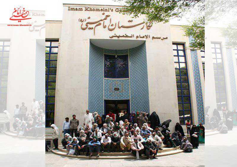 گزارش تصویری بازدید جمعی از هموطنان از نگارستان امام خمینی (س) اصفهان
