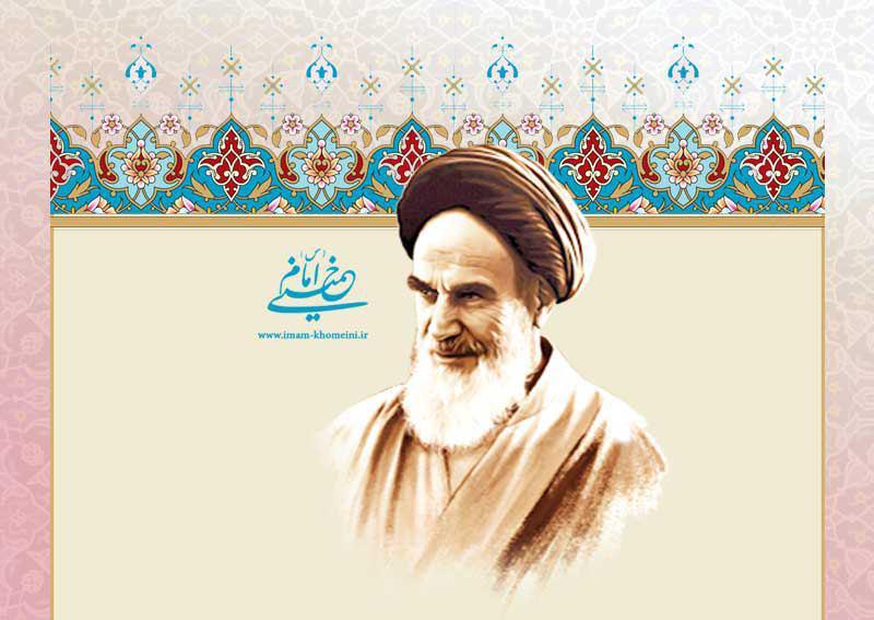 حکومت ایده آل اسلامی از منظر امام چگونه است؟