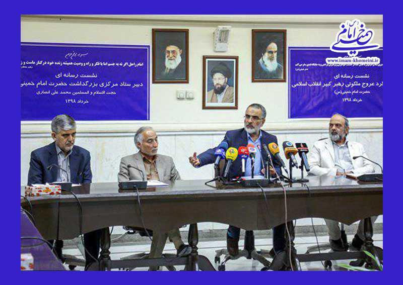 محمدعلی انصاری: هیچ چیزی به اندازه وحدت، نزد امام مورد تاکید نبوده است/ امام هیچ وقت نمی گفت، من انقلاب را به پیروزی رساندم