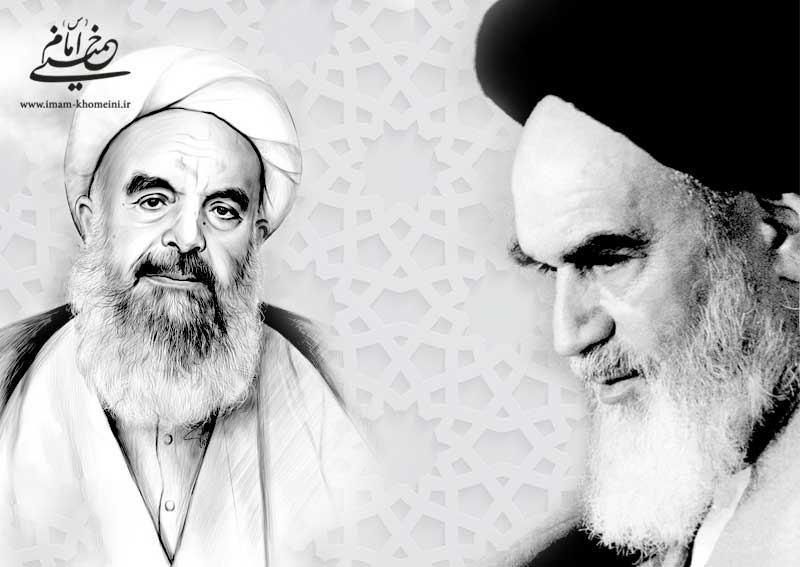 امام خمینی(س): اسلام خدمتگزاری متعهد را از دست داد