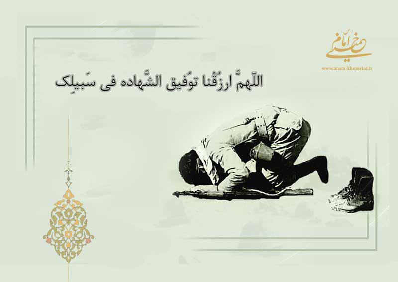حضرت امام در حاشیه کدام کتاب نوشتند: ما هنوز اندر خم یک کوچه ایم؟!