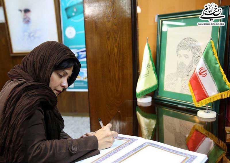 وزیر علوم و فناوری ونزوئلا از حسینیه جماران بازدید کرد