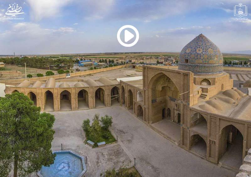 اهدنا الصراط المستقیم / چهاردهم رمضان / مسجد جامع ساوه