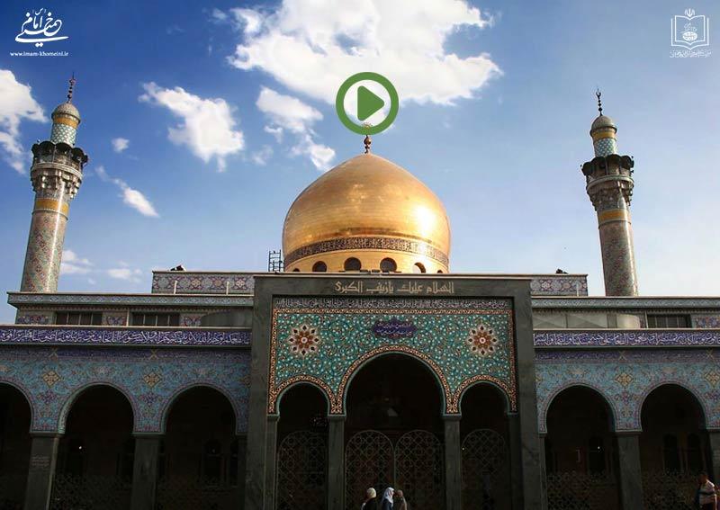 اهدنا الصراط المستقیم / پانزدهم رمضان / حرم حضرت زینب(س)
