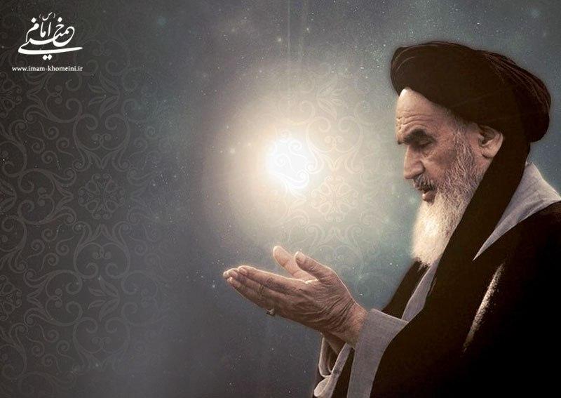 ارامش امام خمینی
