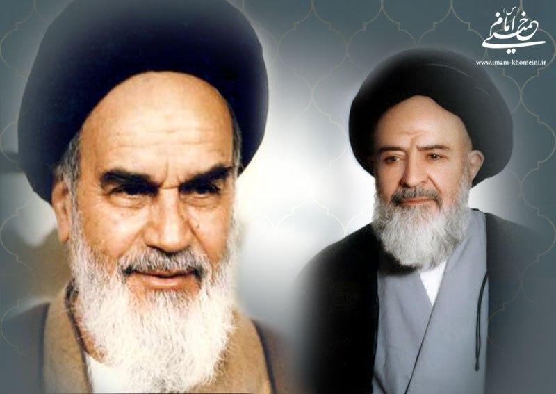 سید محمد باقر ابطحی و امام خمینی