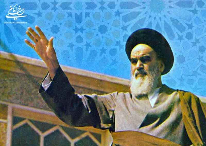 روح الله موسوی خمینی