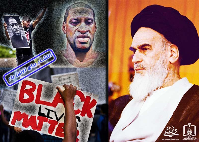 همدردی با معترضان ضد نژادپرستی در آمریکا