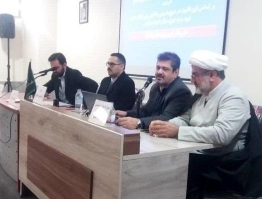 نشست «بررسی فقهی- حقوقی و اخلاقی روش های کمک باروری» برگزار شد