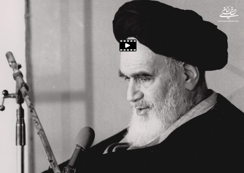 نصیحت امام خمینی(س) به بنی صدر