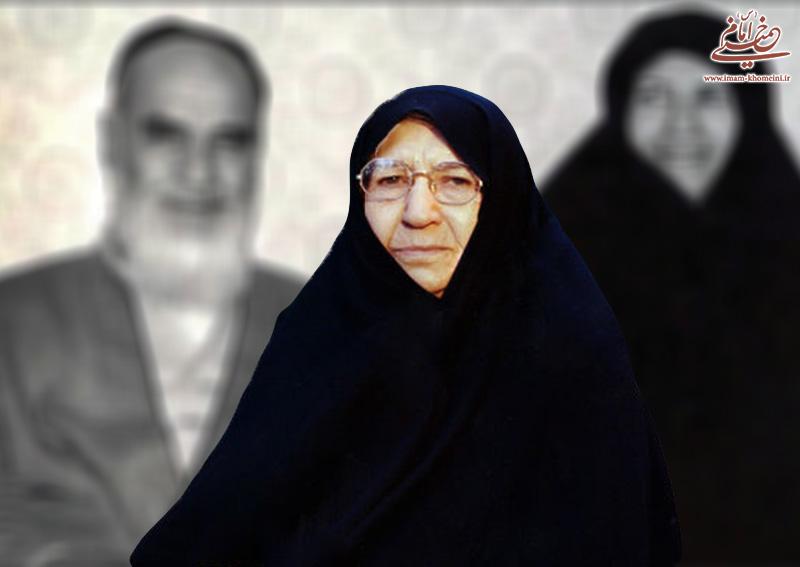 خانم خدیجه ثقفی همسر امام خمینی