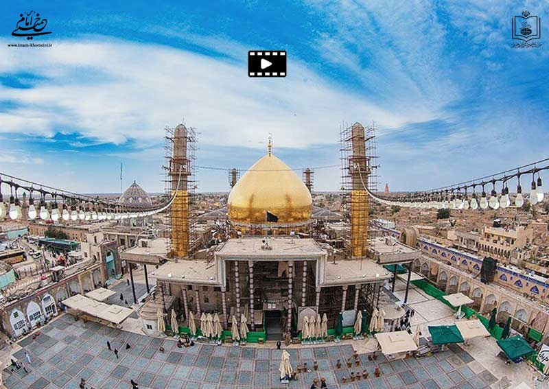 اهدنا الصراط المستقیم / بیست و دوم رمضان / سامرا حرم مطهر امامین عسکریین (ع)