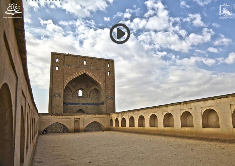 اهدنا الصراط المستقیم / هفدهم رمضان / مسجد جامع سمنان