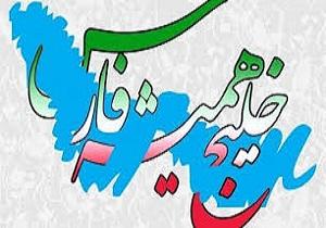روایت آیت الله هاشمی از طرح موضوع امنیت خلیج فارس در حضور امام خمینی