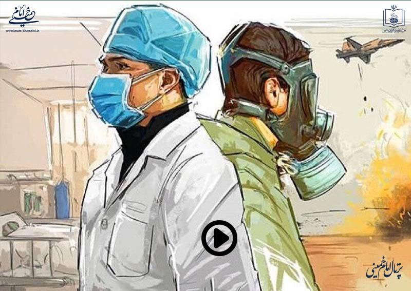 پزشکان و پرستاران قسمت دوم
