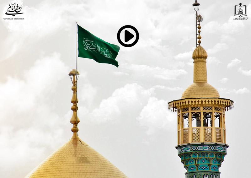اهدنا الصراط المستقیم / پنجم رمضان / حرم حضرت معصومه(س)