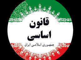 حکم حضرت امام در بازنگری قانون اساسی؛ رفع نقایص یک ضرورت اجتناب ناپذیر جامعه اسلامی و انقلابی ماست