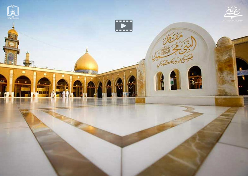 اهدنا الصراط المستقیم / نوزدهم رمضان / مسجد کوفه