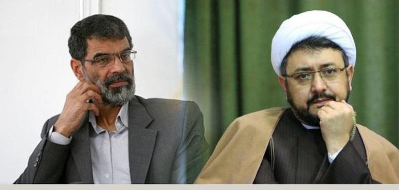 مراسم تودیع و معارفه سرپرست جدید موسسه تنظیم و نشر آثار امام خمینی در حسینیه جماران برگزار شد