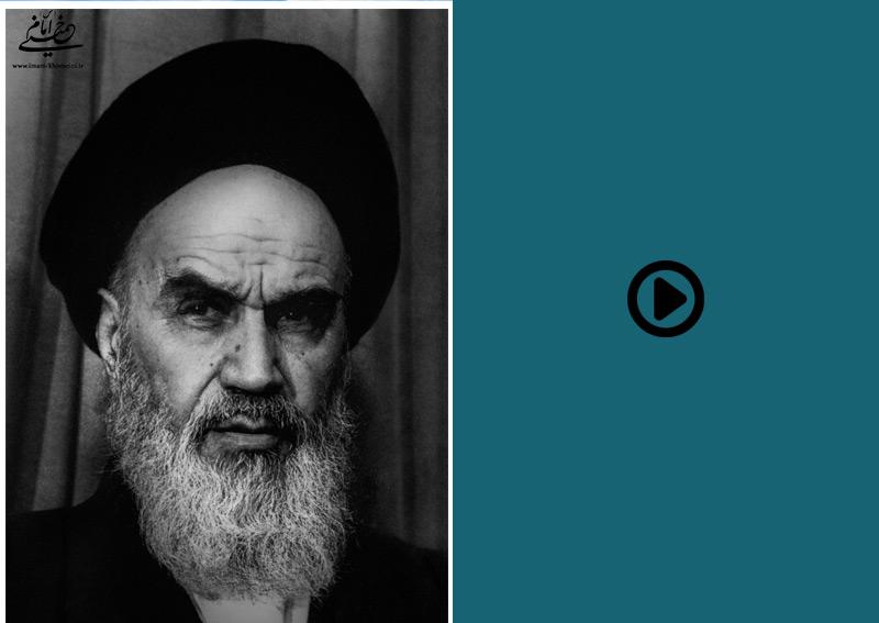 ابهت امام خمینی از دیدگاه شهید حاج قاسم سلیمانی