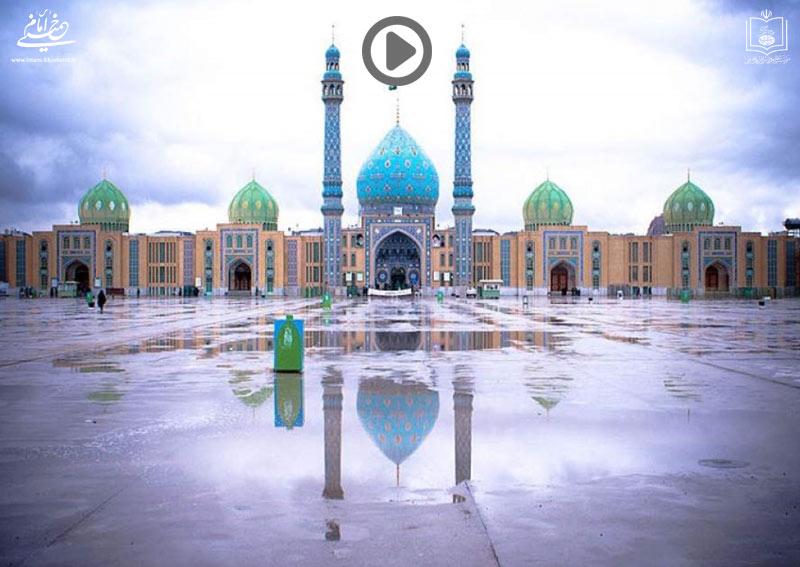 اهدنا الصراط المستقیم / هفتم رمضان / مسجد جمکران
