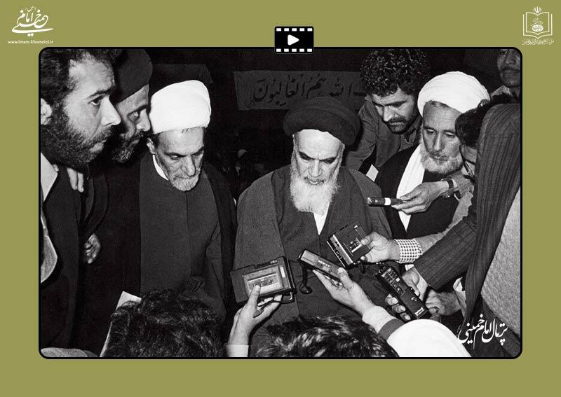 نصیحت امام به مخالفان جمهوری اسلامی