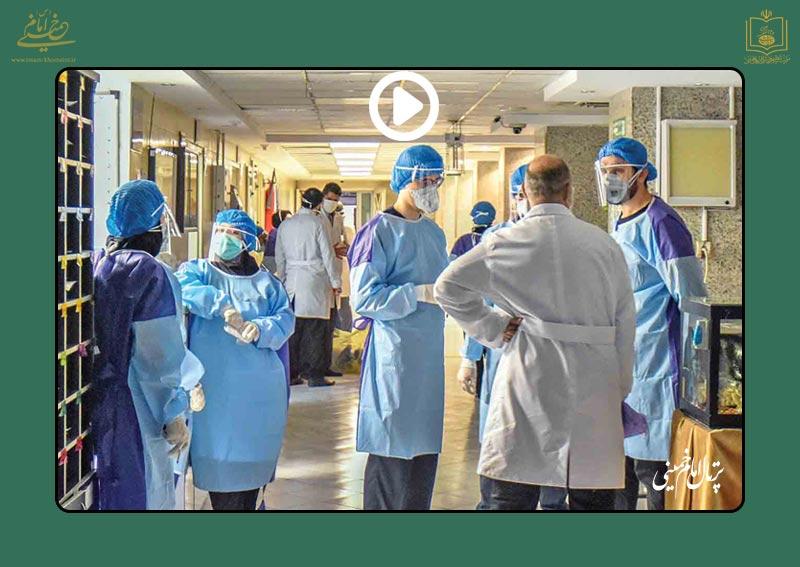 پزشکان و پرستاران قسمت اول
