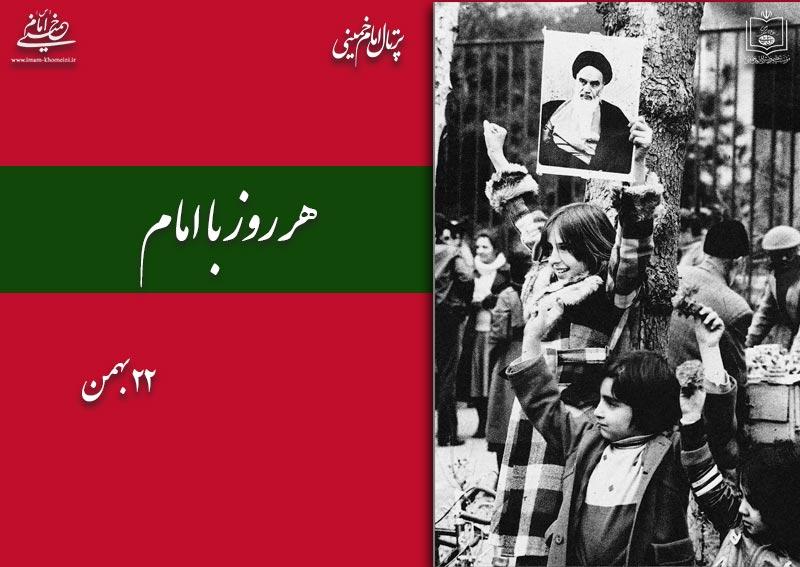 تصویر امام خمینی در میان طرفداران