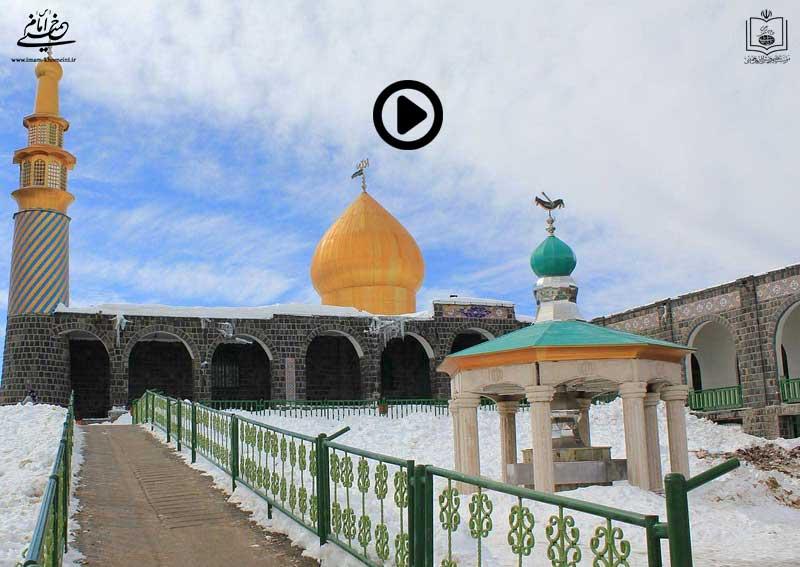 اهدنا الصراط المستقیم / یازدهم رمضان / امامزاده هاشم (ع)