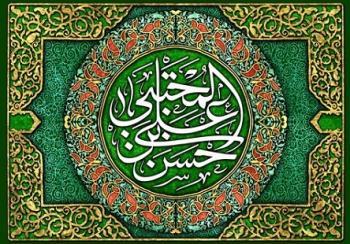 صلح امام حسن(ع) در گفتار امام خمینی