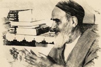 امام خمینی و سیاست های بازسازی و سازندگی